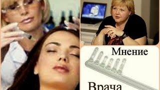 """Д""""Арсонваль и Мезотерапия для волос помогают? Ответы Трихолога / Часть 3"""
