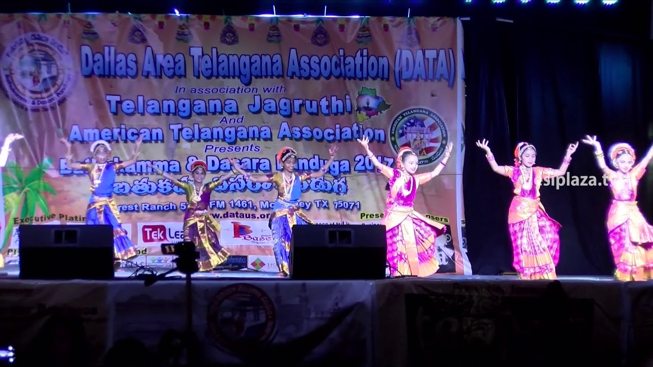 Dallas Area Telangana Association (DATA) - 2017