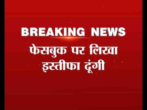Anandiben Patel to resign as Gujarat CM