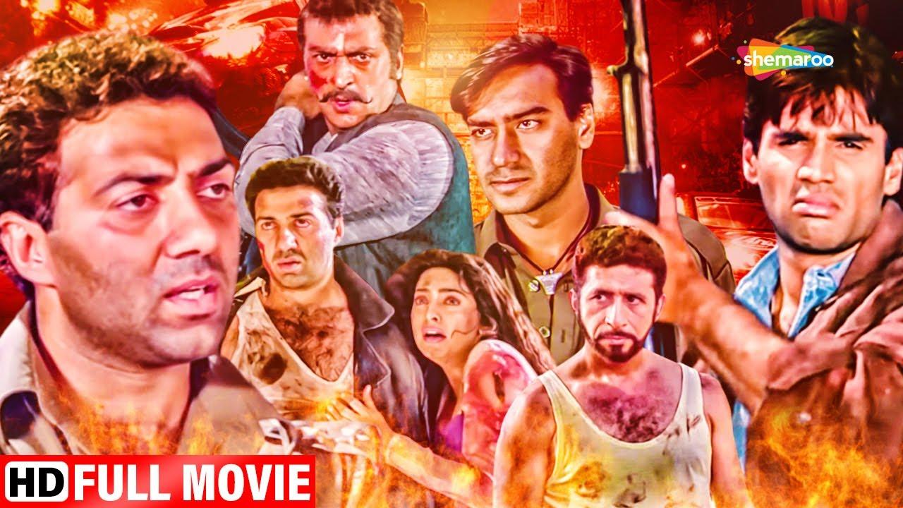 सनी देओल, अजय देवगन, सुनील शेट्टी की सुपरहिट हिंदी मूवी - BOLLYWOOD BLOCKBUSTER HINDI MOVIE