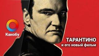 HYPE NEWS [21.11.2017]: новый фильм Тарантино, Черная Пятница, третий год R6: Siege