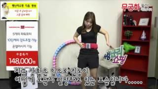복부운동기 싸이클론!!