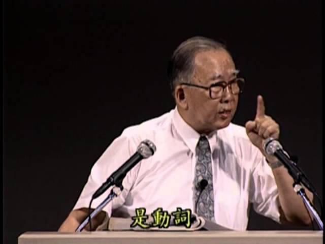 【聖靈真理課程】第一課:(一) 聖靈七問