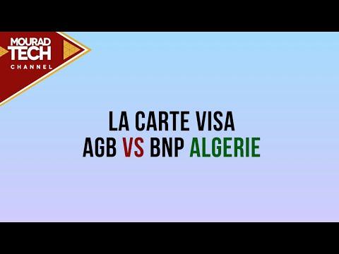 Carte Visa AGB vs Carte Visa BNP ALGERIE