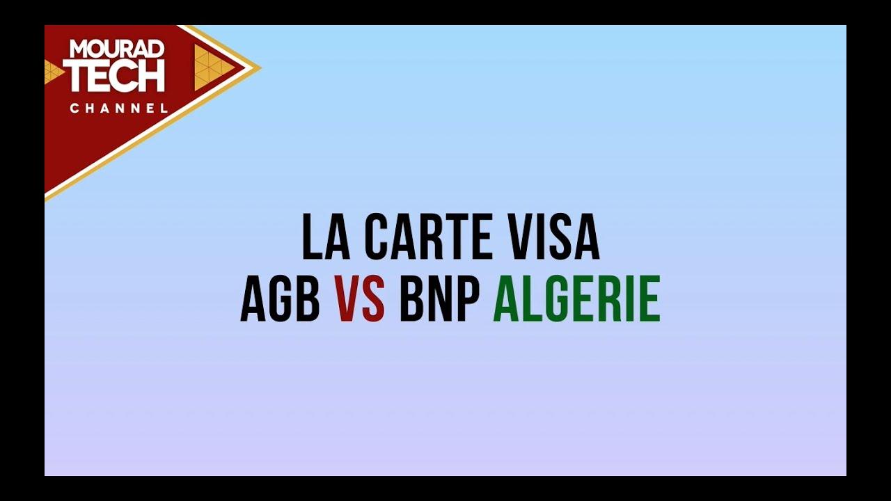 carte visa agb vs carte visa bnp algerie youtube. Black Bedroom Furniture Sets. Home Design Ideas