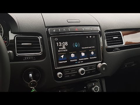 Volkswagen Touareg RNS850 & CarSys Android 6.0.1 All in One