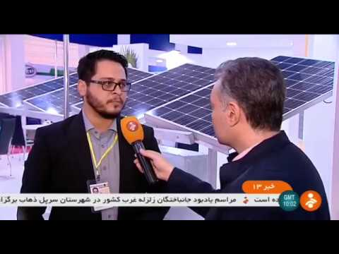 Iran 4th International Renewable energy & Dependents industries exhibition, Tehran city