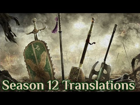 For Honor Season 12 All Combat Translations