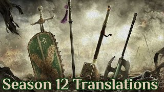 For Honor Season 12 All Combat Translations