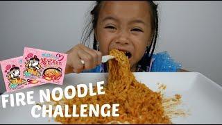 Carbonara FIRE NOODLE Challenge | Mukbang| N.E Let's Eat