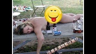 Repeat youtube video Drinking too much attention of liquor飲み過ぎ注意!あなたはこの醜態に耐えられるか?海外男と女の酔っ払い写真集まとめ動画