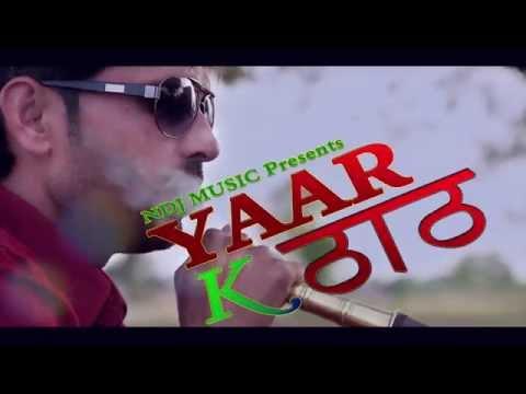 TITLE Yaar Ke Thaath | Haryanvi New Album | Gajender Phogat | Praveen Mukhija | NDJ Music