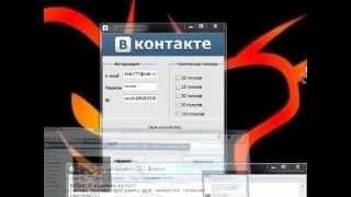 Программа для бесплатных голосов в контакте 2012