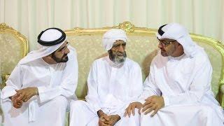 محمد بن راشد ومحمد بن زايد يقدمان واجب العزاء في الشهيد عبدالرحمن البلوشي