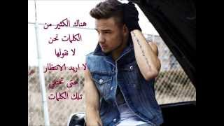 One Direction - strong مترجمه