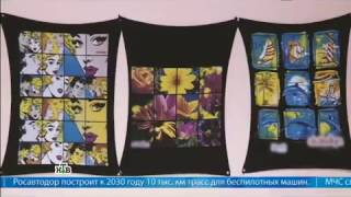 видео Продажа текстильного оборудования