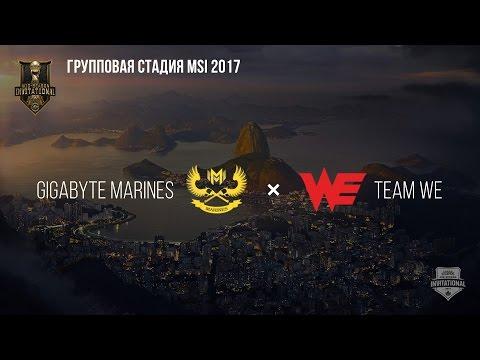 GIGABYTE Marines vs World Elite – MSI 2017 Group Stage. День 3: Игра 3