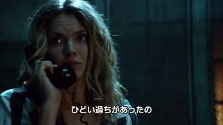 GOTHAM/ゴッサム  シーズン4 第2話