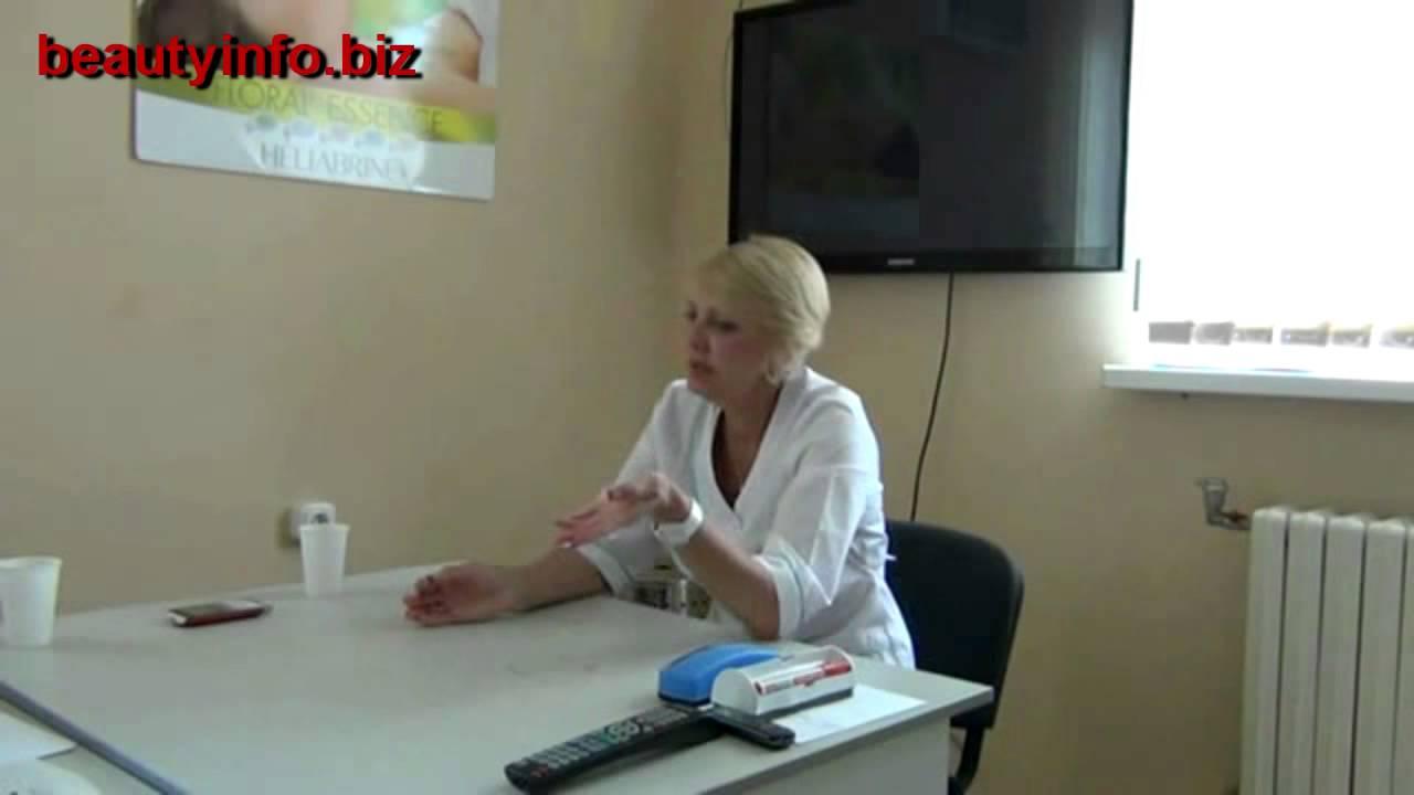 Видеообзор обезболивающего крема 'TKTX' I612TK - YouTube