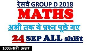 GROUP D (24 Sep 2018 ALL SHIFT) MATHS COMPLETE Analysis & Asked Questions/COMPLETE SOLUTION