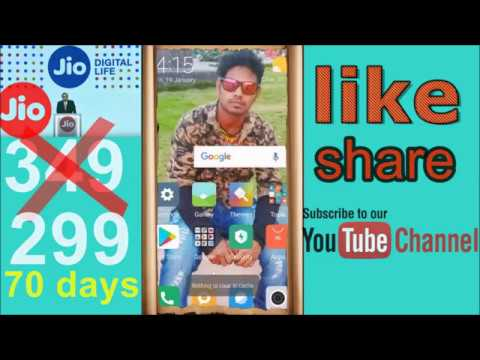 how to redeem jio 8 voucher RS 50 cash back 100%( must watch 100% proof )