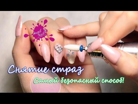 Гель лак - купить в интернет-магазине «КрасоткаПро»
