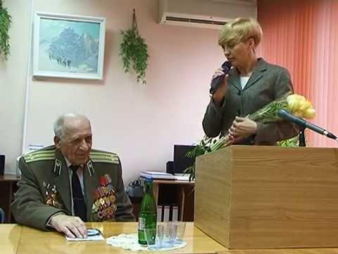 Презентация книги воспоминаний ветерана Великой Отечественной войны Алексея Константиновича Цыбина