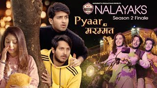 Nalayaks | Web Series | S02E04 - Pyar Ki मरम्मत | Pawan Yadav|Rajat Verma | Nazarbattu
