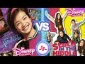 Andi Mack VS Stuck In The Middle Musical.ly Battle | New Disney Channel Stars Musically