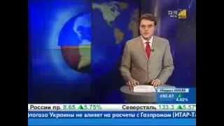 Кленовый сироп. Репортаж канала РБК