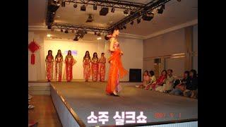 2007년 소주항주 상해  / 정순영