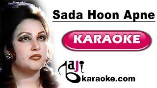 Sada hoon apne pyar ki - Video Karaoke - Noor Jahan - by Baji Karaoke