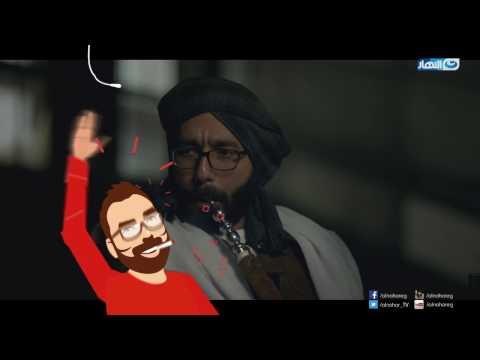 Eposide 03- Akher Al Liel- AlMokhadarat | الحلقة الثانية- أخر الليل- المخدرات