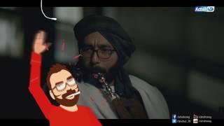 برنامج آخر الليل الحلقة 2 ( المخدرات )