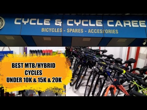 BEST MTB/HYBRID CYCLES UNDER 10K & 15K & 20K | CYCLE & CYCLE CAREE | MY CYCLING SPOT | TAMIL