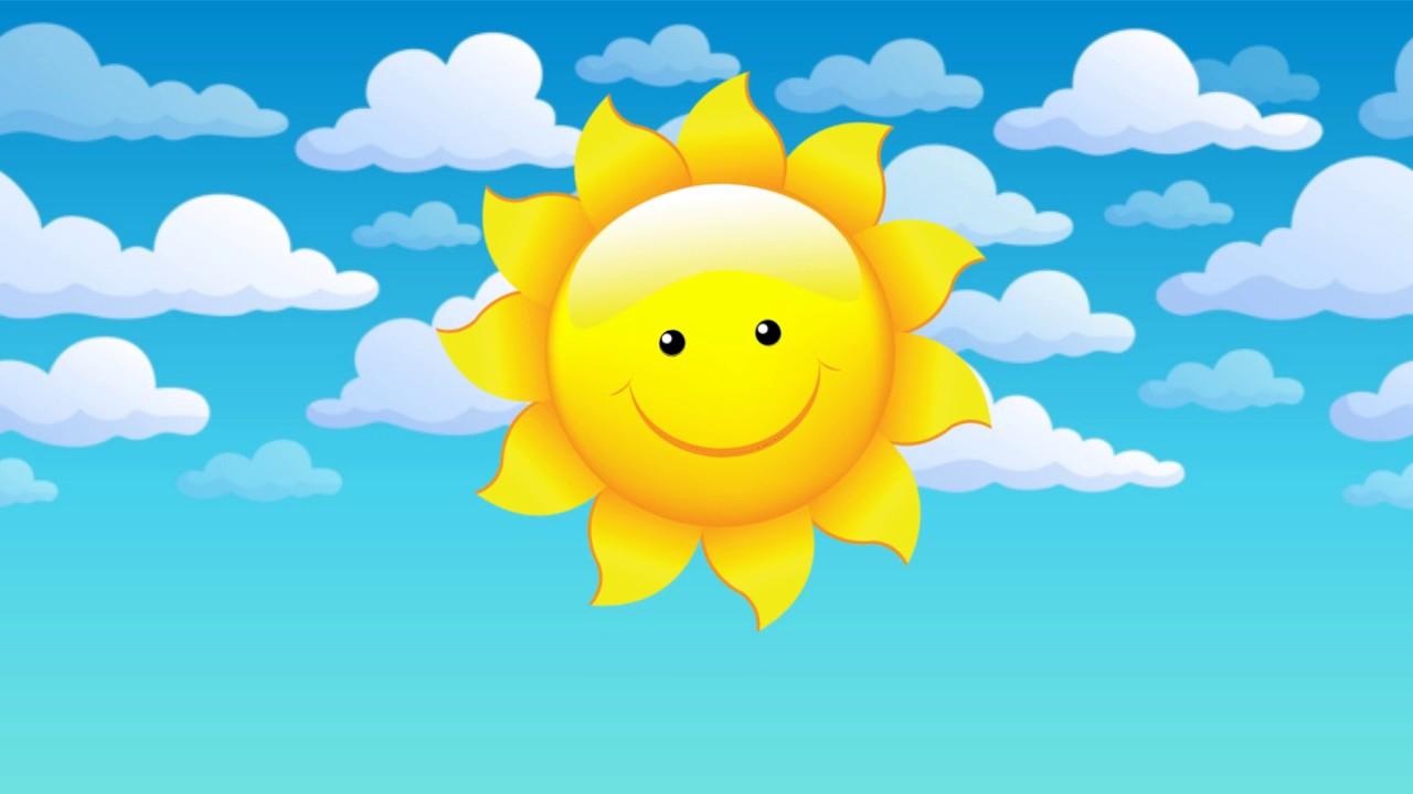 Солнышко с небом картинки