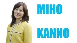 菅野美穂の Photo Movie Photo Movie of Miho Kanno 沢田研二「おまえにチェックイン」 Kenji Sawada「Omae Ni Check-In」