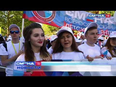С праздником весны и труда! Всероссийский детский центр «Смена» отмечает 1 мая