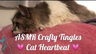 ASMR (cAtSMR) Heartbeat sounds 💗 lo-fi no talking