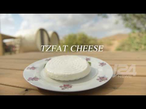 Mideast Eats: Safed Cheese
