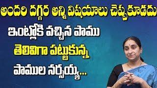 Andari Daggara Anni Vishayalu Cheppakudadu! || Best Moral Story || Ramaa Raavi || SumanTV Mom