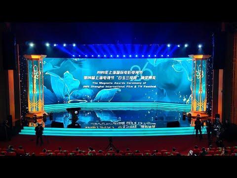 Magnolia Awards ceremony of 26th Shanghai TV Festival held in E China