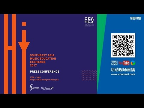 WoonMei LIVE!! Southeast Asia Music Education Exchange 2017 Press Conference