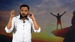 E - Learning : motivational Speak By Guru Prasad