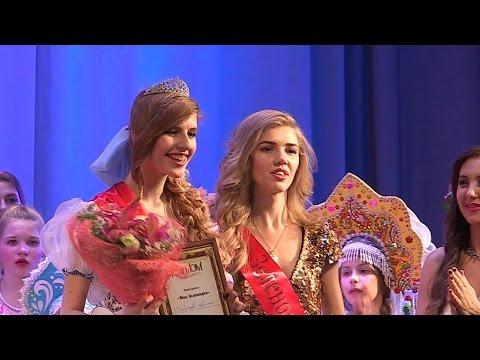"""Пятнадцатилетняя Юлиана Скорнякова, ученица 176 школы,  получила титул """"Мисс Зеленогорск 2017"""""""