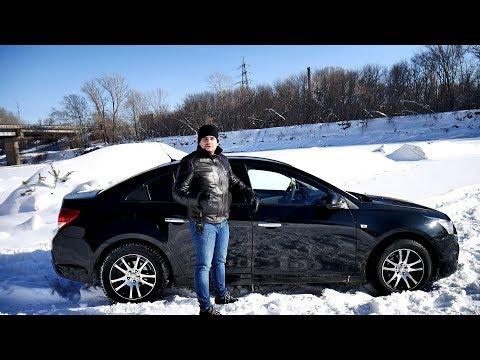 Обзор Chevrolet Cruze-минусы и плюсы о которых все молчат!
