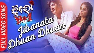 Jibanata Dhuan Dhuan | Full Video Song | Babushan, Bhoomika - Hero No 1 Odia Movie