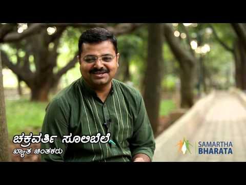 Chaktravarthi Sulibele, Thinker