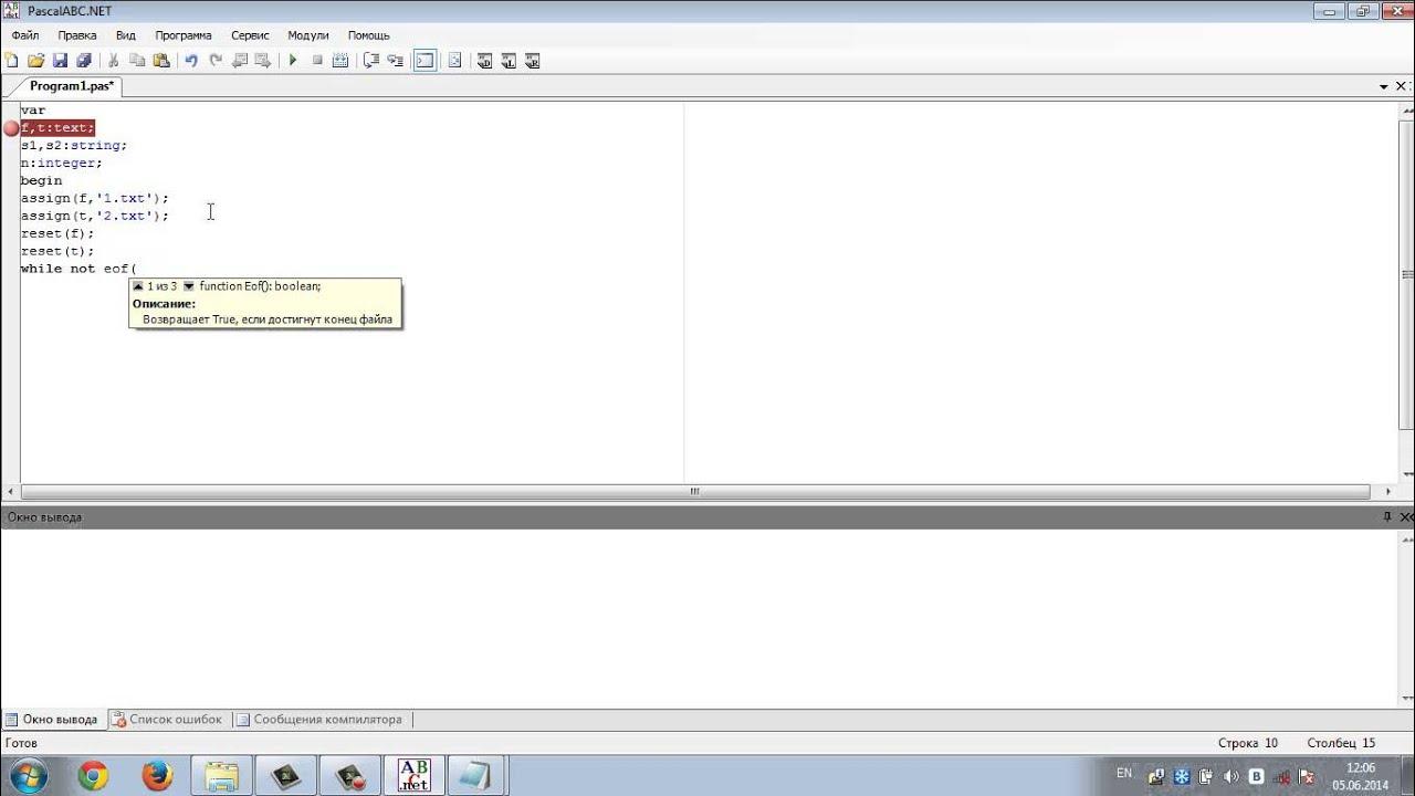 Помощь в решения задач в pascal 2 класс математика решение текстовых задач