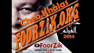 Cheb Khalas 2014 Allo Omri Win Raki